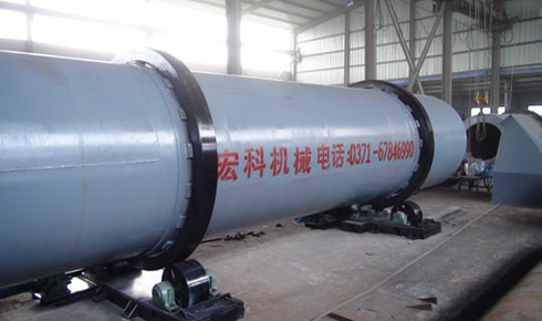 Coconut shell dryer